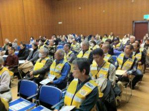 地域防災リーダー研修会